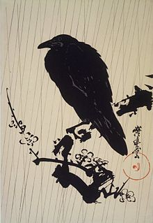 Brooklyn Museum - Crow on a Branch - Kawanabe Kyosai