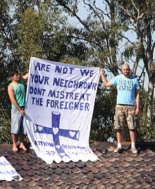 Protesters on the roof of the Villawood Immigration Detention Centre in Sydney, 2011